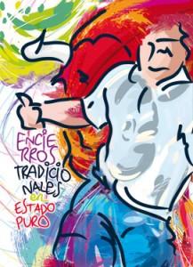 Cartel ganador que anunciará los encierros de la localidad madrileña de San Sebastián de los Reyes.
